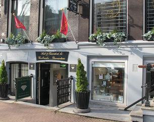 Fashion Giftcard Amsterdam Smit & Ouwerkerk