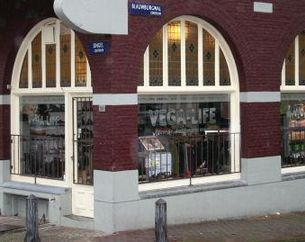 Fashion Giftcard Amsterdam Vega-Life