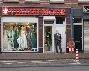 Fashion Giftcard Den Haag Vikash Mode