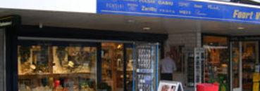 Fashion Giftcard Rozenburg Juwelier Foort Verhoef